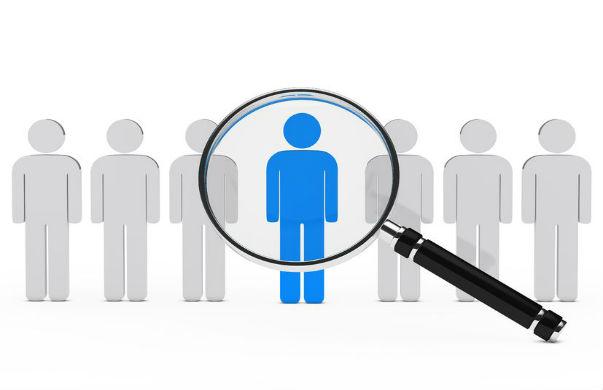 חיפוש אנשים